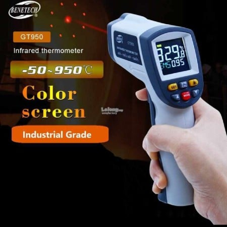 Benetech GT950 Infrared Thermometer